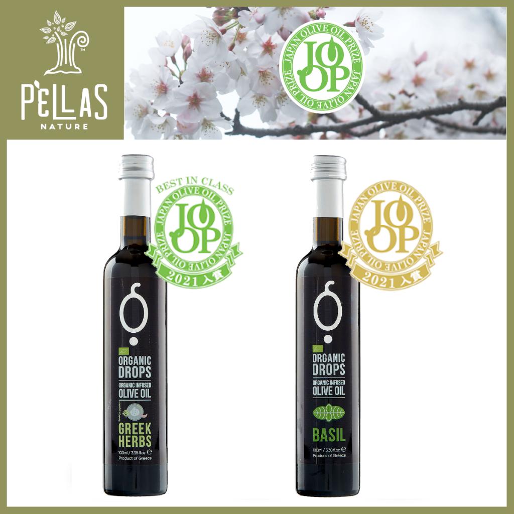Pellas Nature Prizes JOOP 2021
