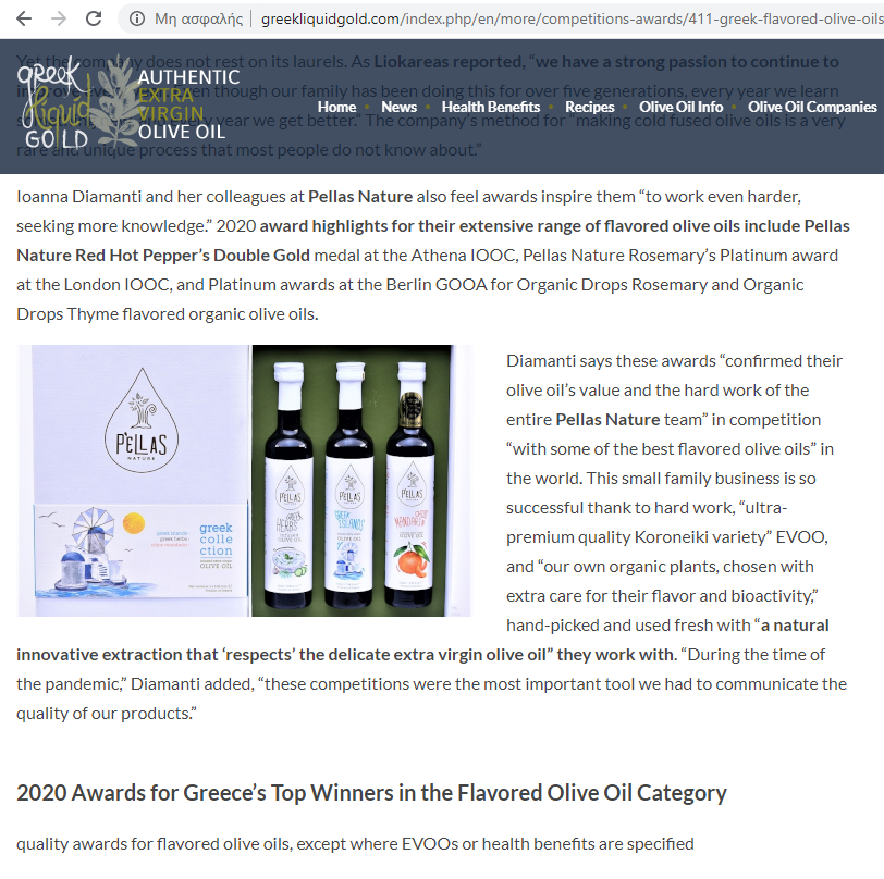 Greek Liquid Gold includes Pellas Nature among Greece's Top Winners in the Flavored Olive Oil Category at major international olive oil quality competitions this year!