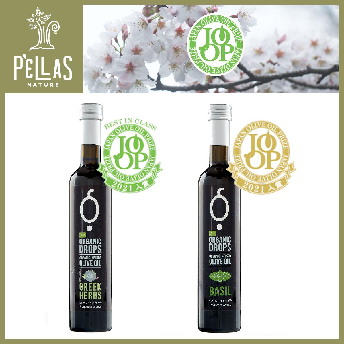 Two Prizes at JOOP 2021 – Japan Olive Oil Prize 2021